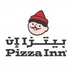 لوجو بيتزا ان