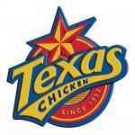 تيكساس تشيكن